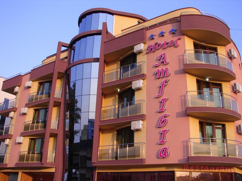 Хотел Амфибия