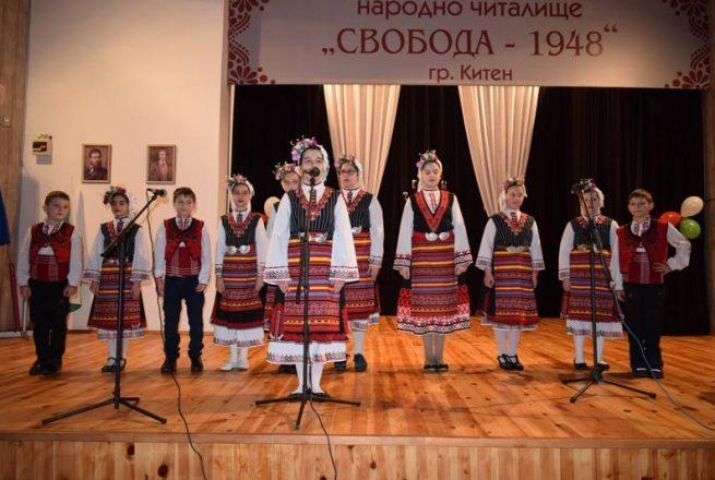 Tържествен концерт в Китен – СНИМКИ