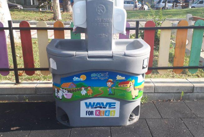 Мобилни мивки за детска хигиена в Приморско