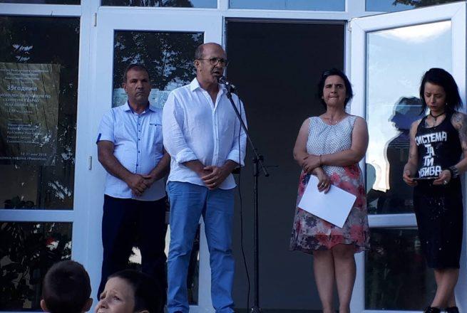 Успешен завършек на празниците на изкуствата в Ясна поляна