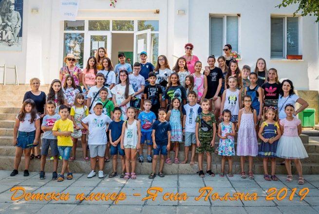 Детски пленер 2019-та с. Ясна поляна